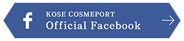 KOSE COSMEPORT Official Facebook